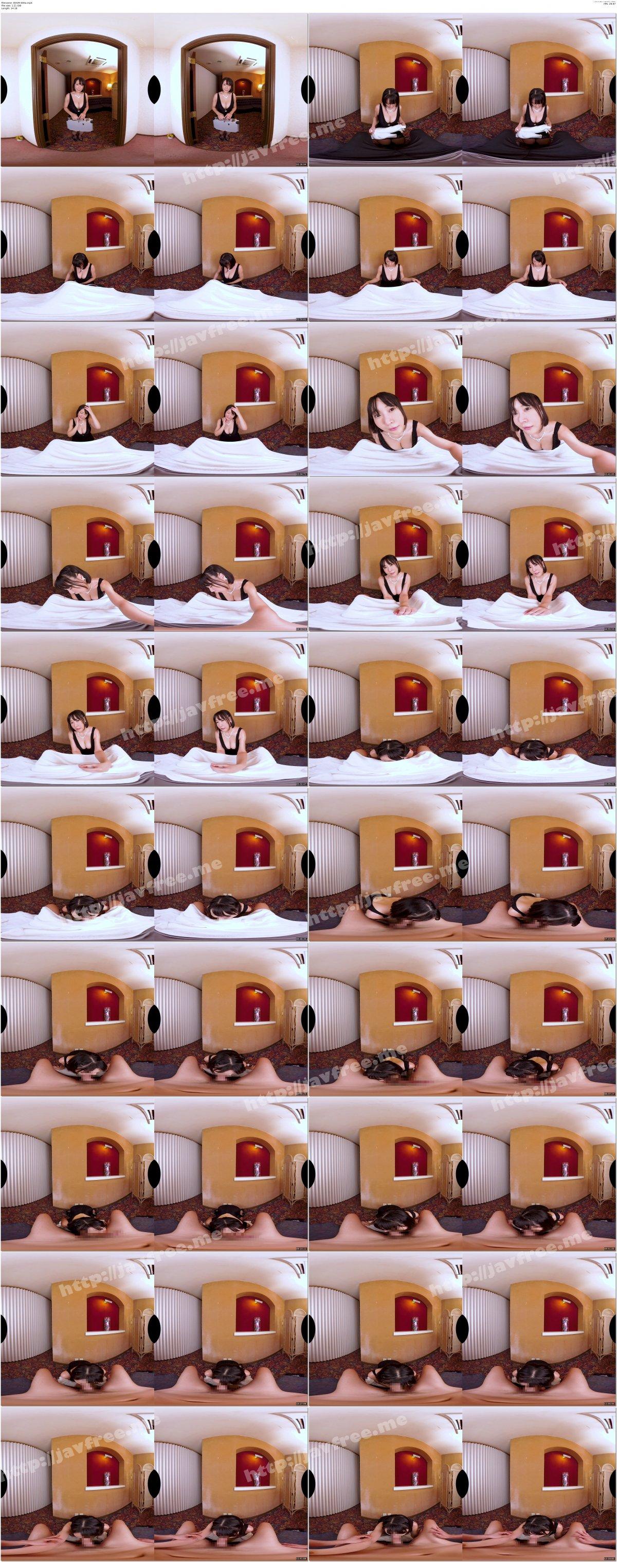 [DOVR-005] 【VR】ねぇ、いっぱい中に出して…」風俗に行ったら超カワイイ子がキタ━━━━(゚∀゚)━━━━!! 超密着風俗フルコースで中出しSEX 羽生ありさ - image DOVR-005a on https://javfree.me