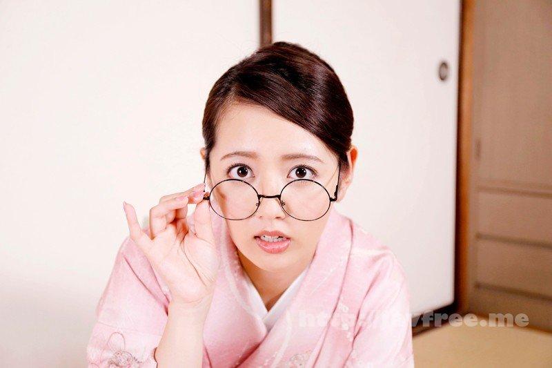 [DOVR-025] 【VR】近視の女将さんとうっかり混浴 美咲かんな - image DOVR-025-3 on https://javfree.me