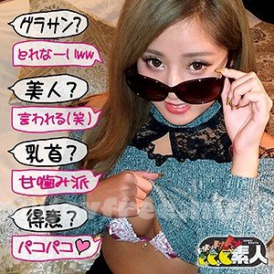 [HD][DSRT-019] りり - image DSRT-019 on https://javfree.me