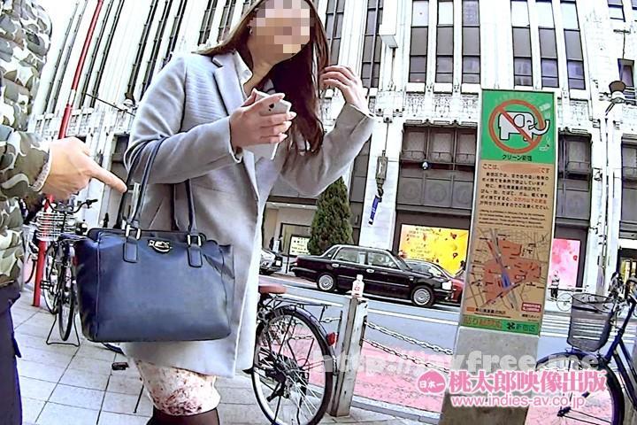 [DSS-173] GET!! 素人ナンパ NO.173 トライアル編 - image DSS-173-2 on https://javfree.me