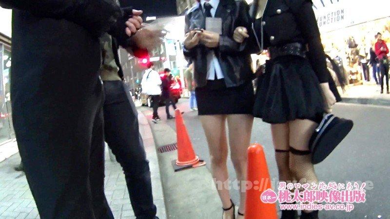 [DSS-200] 素人ナンパ GET!! No.200 女だらけのモブストリート スプラッシュ☆ハロウィン編 - image DSS-200-1 on https://javfree.me