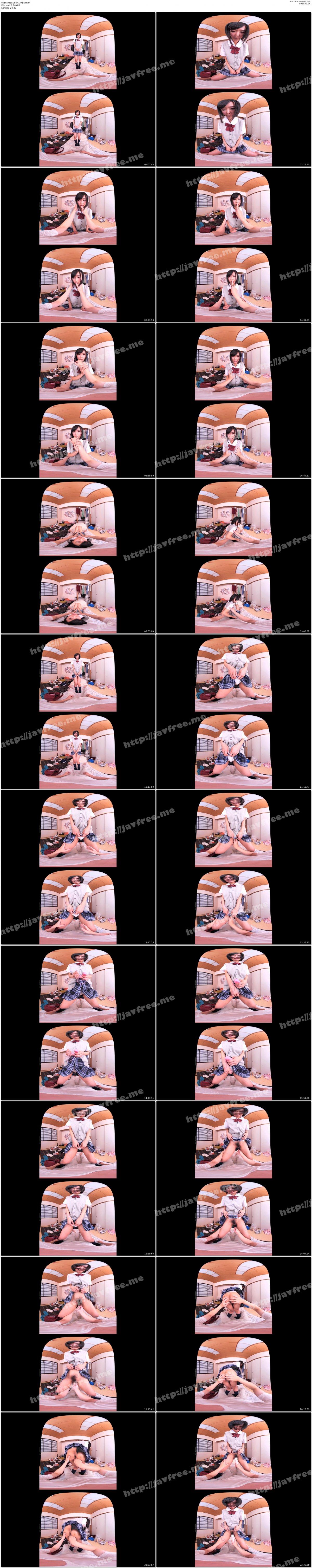 [DSVR-375] 【VR】真面目そうな訳アリ女子○生を汚部屋連れ込み変態凌辱援交 - image DSVR-375a on https://javfree.me