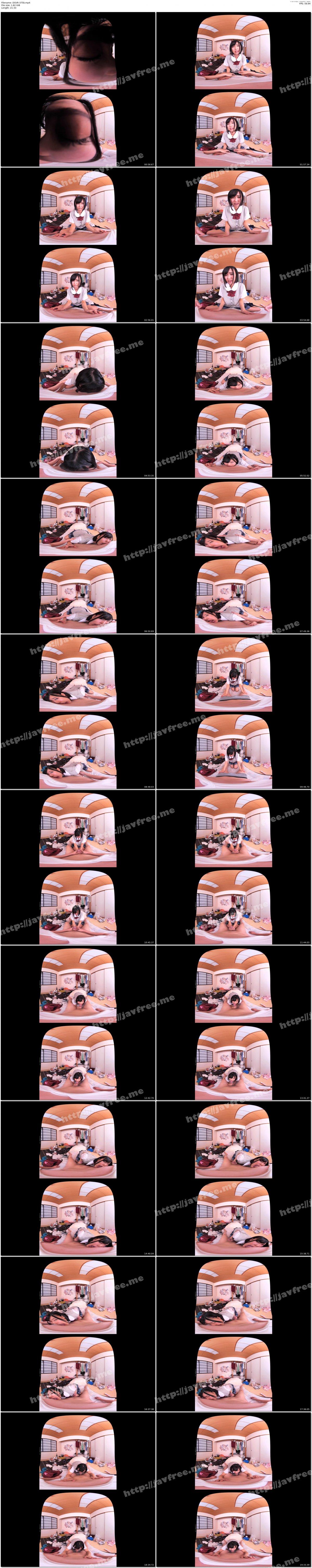[DSVR-375] 【VR】真面目そうな訳アリ女子○生を汚部屋連れ込み変態凌辱援交 - image DSVR-375b on https://javfree.me