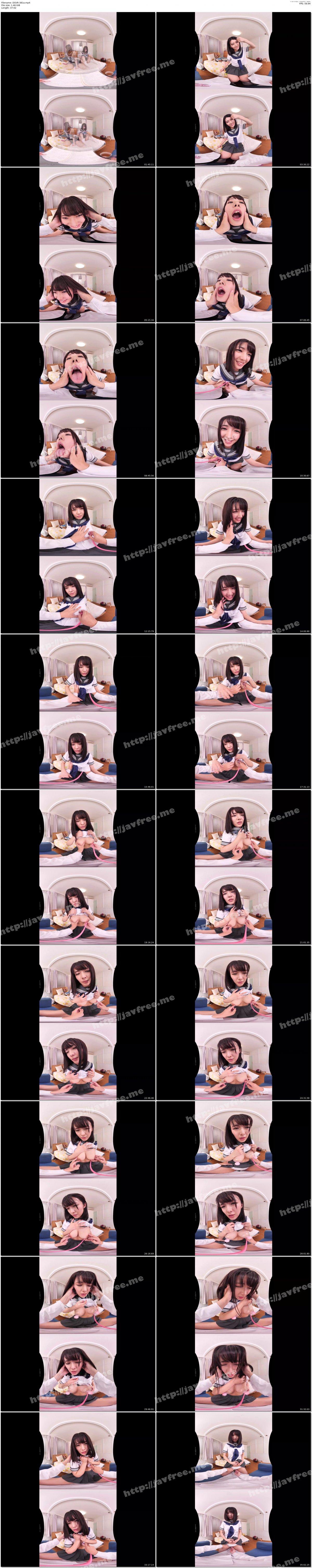 [DSVR-381] 【VR】小泉ひなたとお医者さんごっこVR 【聴診器でガチ心音を収録!乳首を触られてるときのドキドキや、挿入中の鼓動を聞いてシコリティUP!】 - image DSVR-381a on https://javfree.me
