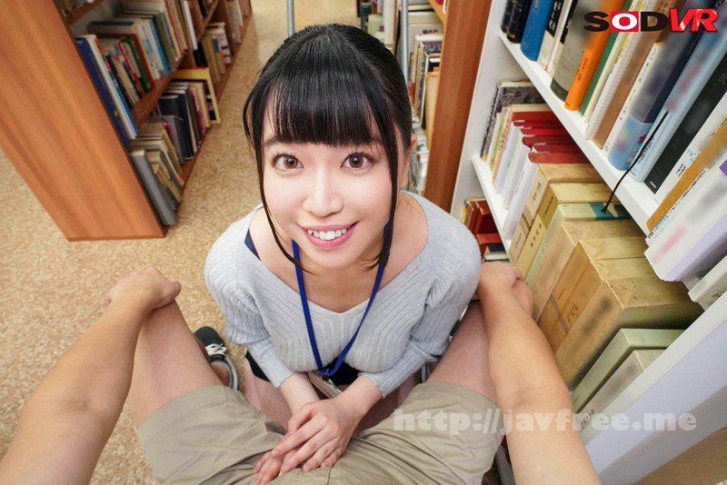 [DSVR-404] 【VR】春休みに図書館でひとりぼっちでいたら司書のムッチリしたおっぱいの大きいお姉さんに声をかけられ救護室でこっそりエッチなイタズラをされた あまねめぐり - image DSVR-404-7 on https://javfree.me