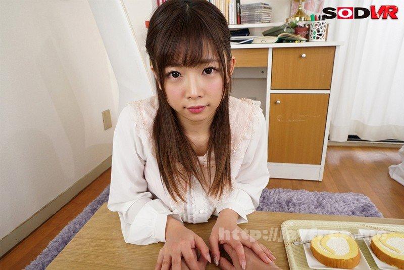 [MIDE-003] 超爆乳人妻の勝手に誘惑ノーブラ生活Special Hitomi Uncensored - image DSVR-535-5 on https://javfree.me