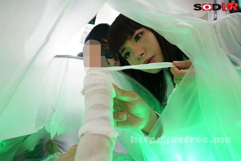[DSVR-536] 【VR】顎チ○コ人間VR - image DSVR-536-2 on https://javfree.me