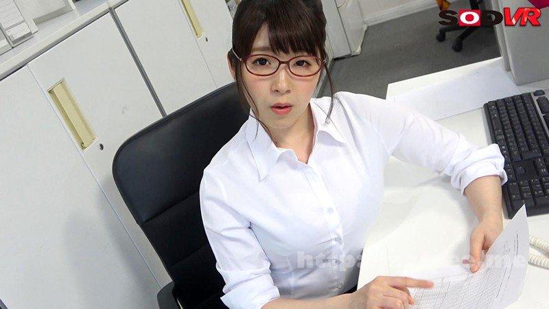 [DSVR-798] 【VR】普段は強気な女上司を看病する事に。発熱で弱って乙女返りした姿と、汗で蒸れた身体に欲情してしまい…。 新川愛七 - image DSVR-798-14 on https://javfree.me