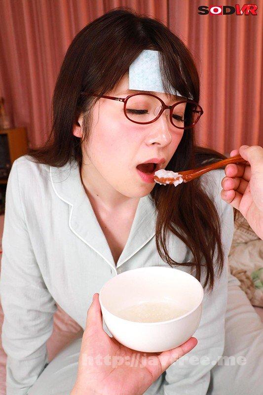 [DSVR-798] 【VR】普段は強気な女上司を看病する事に。発熱で弱って乙女返りした姿と、汗で蒸れた身体に欲情してしまい…。 新川愛七 - image DSVR-798-4 on https://javfree.me
