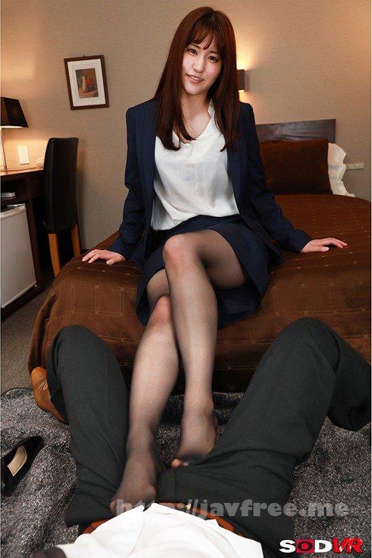 [DSVR-867] 【VR】仕事のデキる女部下のスーツの下はただの変態女!仕組まれた逃げられない相部屋で朝まで性欲が満たされるまでヤラされ続けた! 吉永このみ - image DSVR-867-2 on https://javfree.me