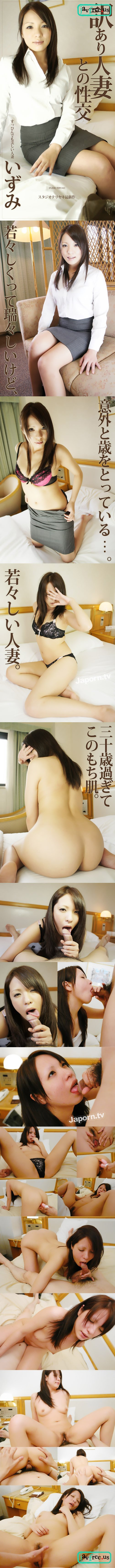 [DT 018] Sex with Married Woman Vol.9 : Izumi Izumi DT