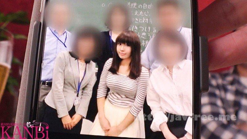 [HD][DTT-047] 現役小学校教員 隠れ変態コスプレイヤー人妻 奥川るきの33歳 AVデビュー 爆発する10年分の性的欲求