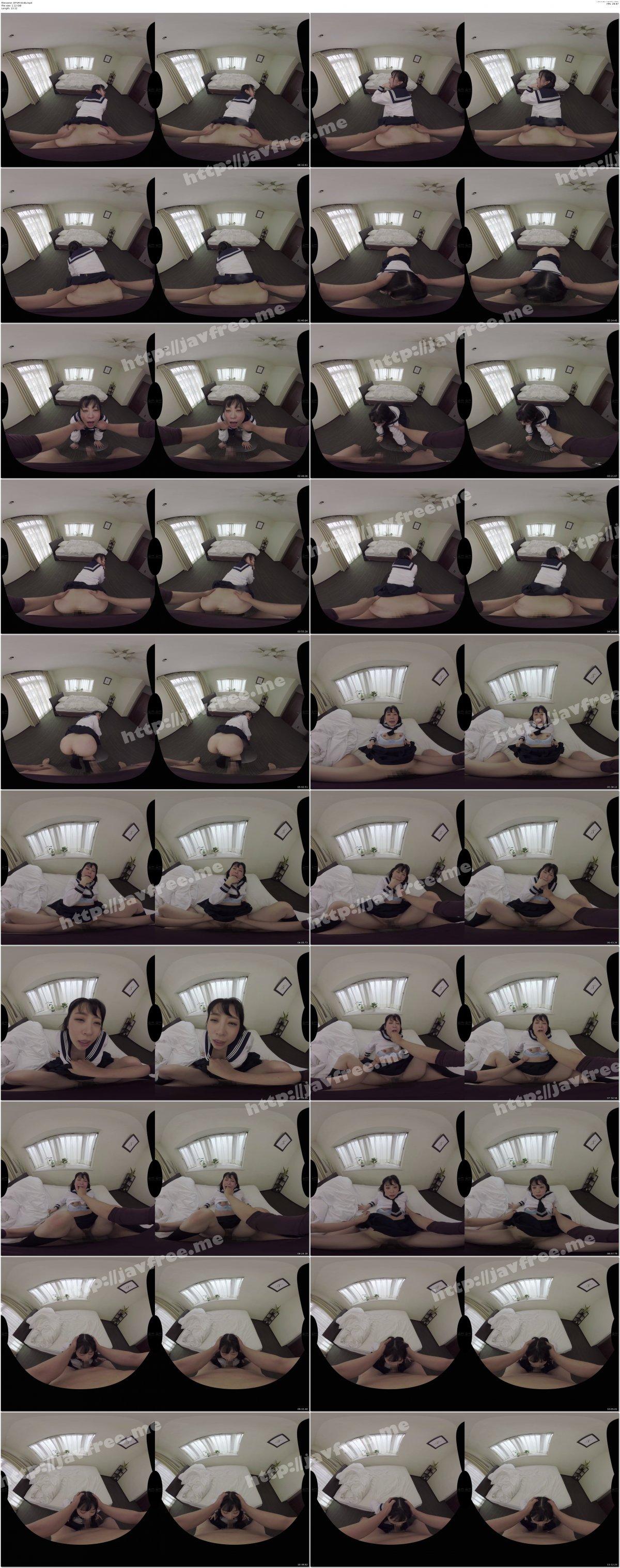 [DTVR-014] 【VR】泣きじゃくり ver.VR 皆野あい - image DTVR-014b on https://javfree.me