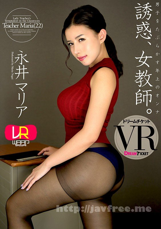 [HD][ORETD-651] SAKURAKO - image DTVR-023-1 on https://javfree.me