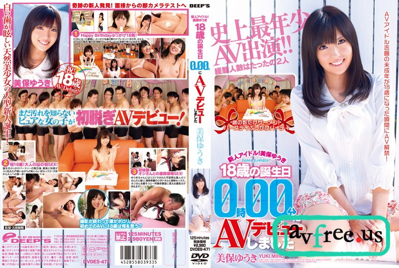 [DVDES-471] 新人アイドル!美保ゆうき 18歳の誕生日0時00分にAVデビューしました - image DVDES-471 on https://javfree.me