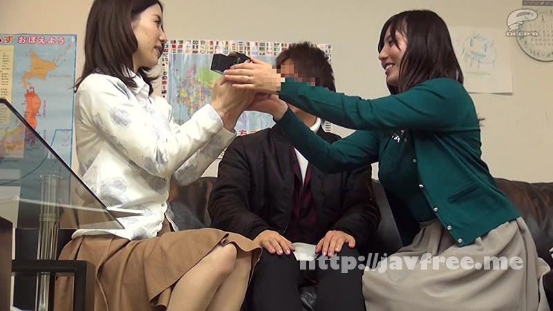 [DVDES-955] 一般男女モニタリングAV 仲良し巨乳ママ友2人組が夫に内緒で逆ナンパにチャレンジ!旦那と子どもが帰宅するまでに男子大学生を自宅に連れ込みセックス交渉 人妻たちの大きなおっぱいに挟まれ反りかえったギンギンち●ぽ! - image DVDES-955-9 on https://javfree.me