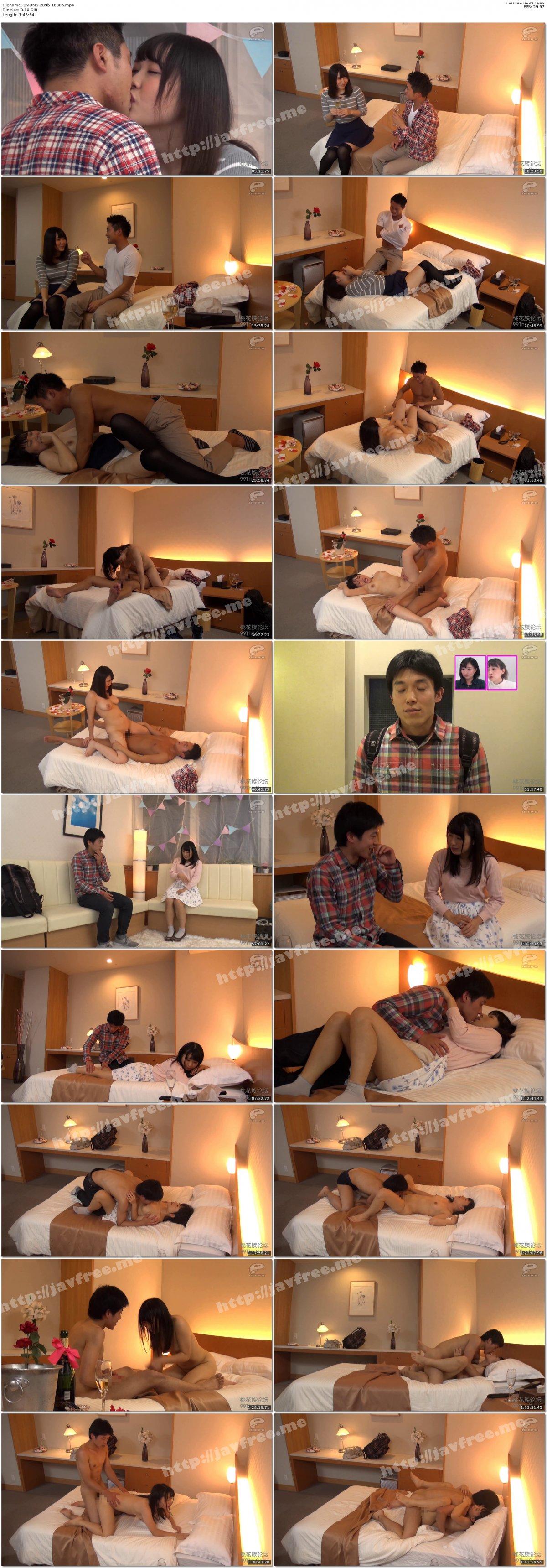 [HD][DVDMS-209] 一般男女モニタリングAV 素人女子大生限定!恋人がいない大学生の男女はキスだけで恋に落ちて初対面の相手とSEXしてしまうのか?惹かれあった2人のキスまみれの完全プライベートSEXを大公開!! - image DVDMS-209b-1080p on https://javfree.me