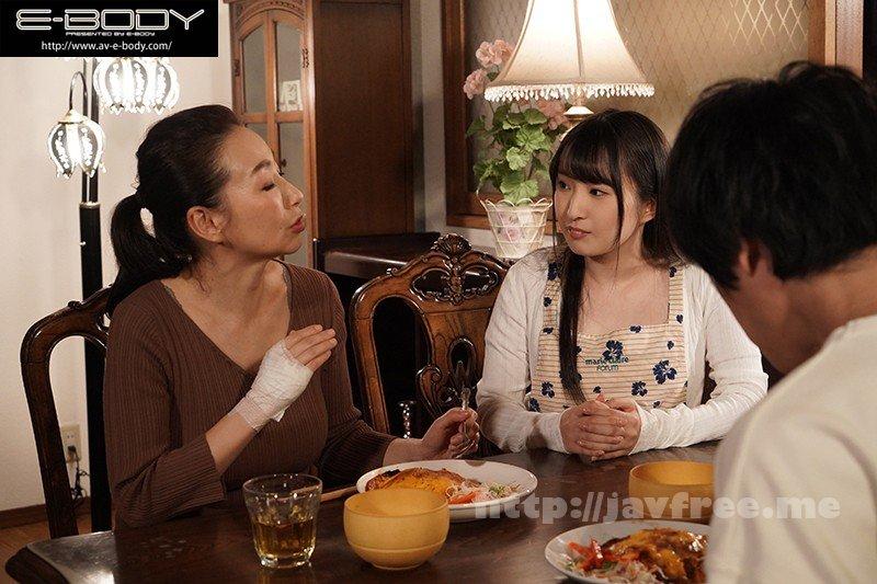 [HD][EBOD-842] 家事代行サービスの巨乳お姉さんからおっぱい密着&乳首責めで射精されまくる日々。 月野かすみ - image EBOD-842-2 on https://javfree.me
