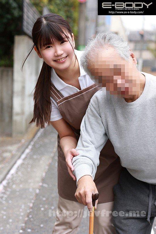 [HD][EBOD-844] おじいちゃんもおちんちんも優しくお世話する東北出身の癒しスマイル豊満Jカップ介護士さんAVデビュー Q.なんで巨乳の女の子は優しそうなの? A.巨乳が母性を感じさせるからです。 絢弓あん - image EBOD-844-1 on https://javfree.me