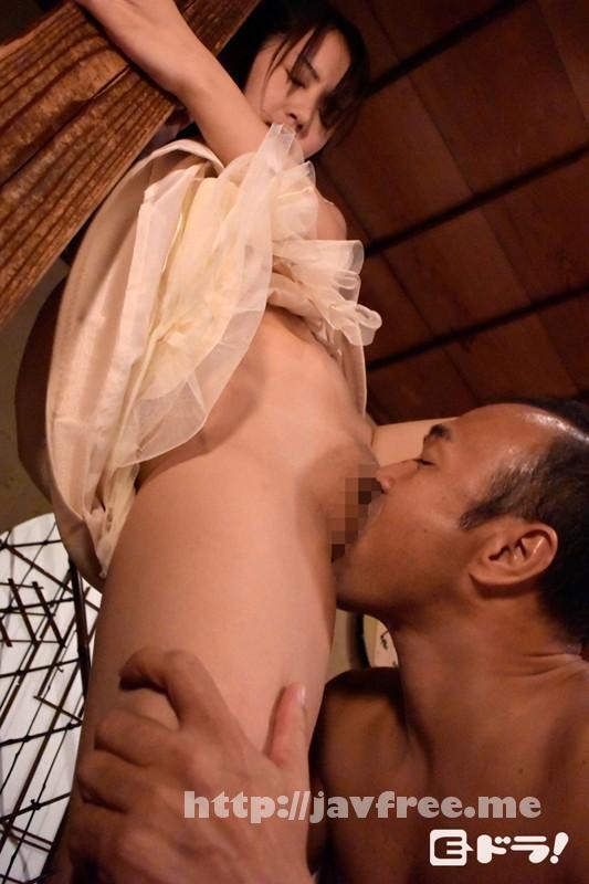 [EDRG-010] 純情中出し少女〜わたし、義父に犯されてから性に目覚めました〜 美咲かんな - image EDRG-010-7 on https://javfree.me