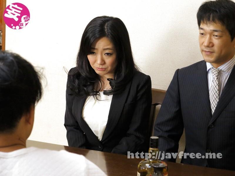 [EMBZ 076] 淫獄の罠に堕ちた人妻教育指導員 和泉紫乃 和泉紫乃 EMBZ