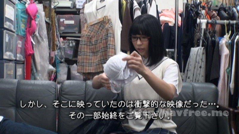 [HD][EMRD-079] ブルセラ売りに来た大人しめなオタク女子を強引にSEX撮影してみた件 まり - image EMRD-079-1 on https://javfree.me