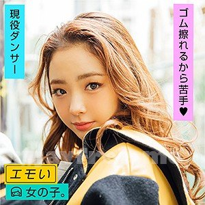[HD][EMST-001] 薄(うす)みく - image EMST-001 on https://javfree.me