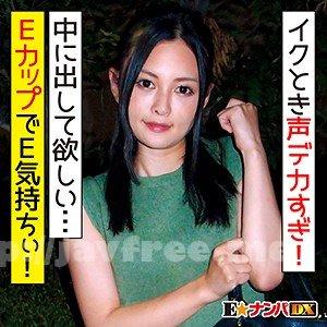 [HD][ENDX-320] れいか - image ENDX-320 on https://javfree.me/><span></span><p>Please buy extmatrix Premium to download  <a href=