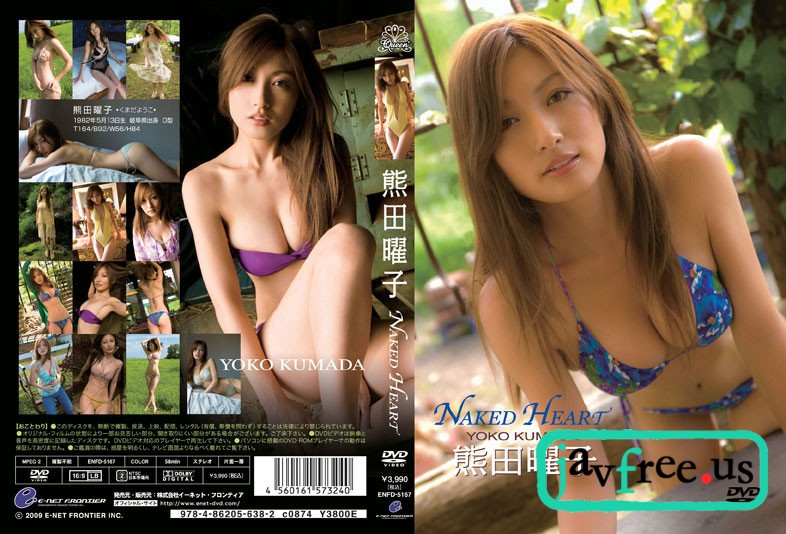 [ENFD-5167] 熊田曜子 - NAKED HEART - image ENFD-5167 on https://javfree.me