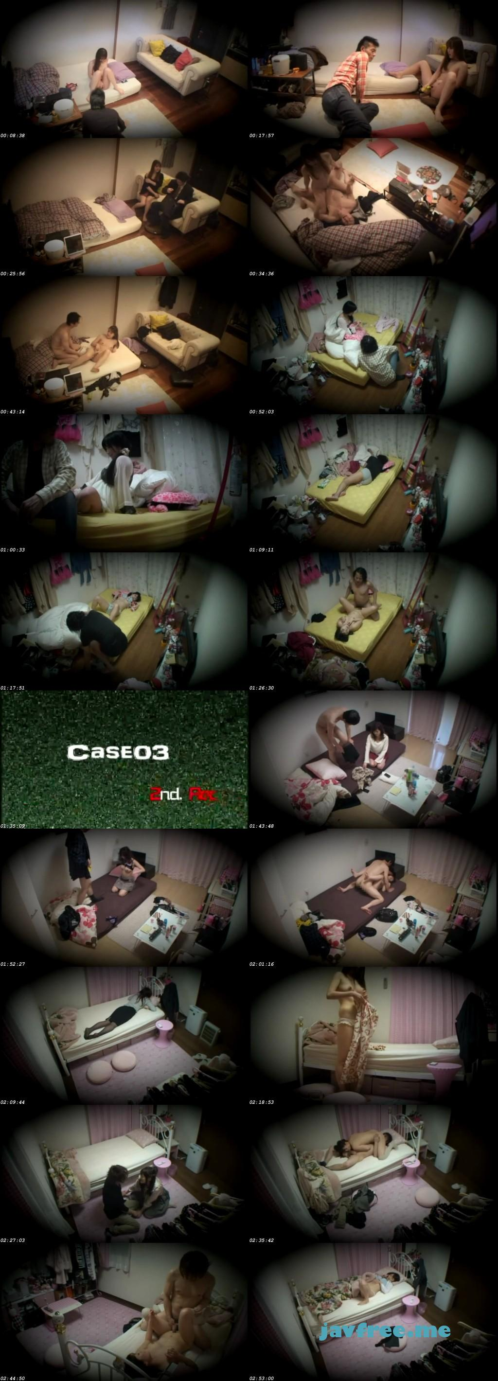 [EQ 078] リアル盗撮 まさかこんなところにまで!密かに仕掛けられた女性宅に隠しカメラ 彼女達の性行為が撮れるまでの数日間の記録映像流出!! 3 EQ