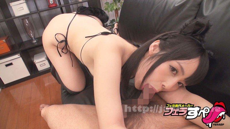 [HD][PORN-005] 隣のDV夫の奥さんを抱く 宝田もなみ - image EXFE-062-5 on https://javfree.me