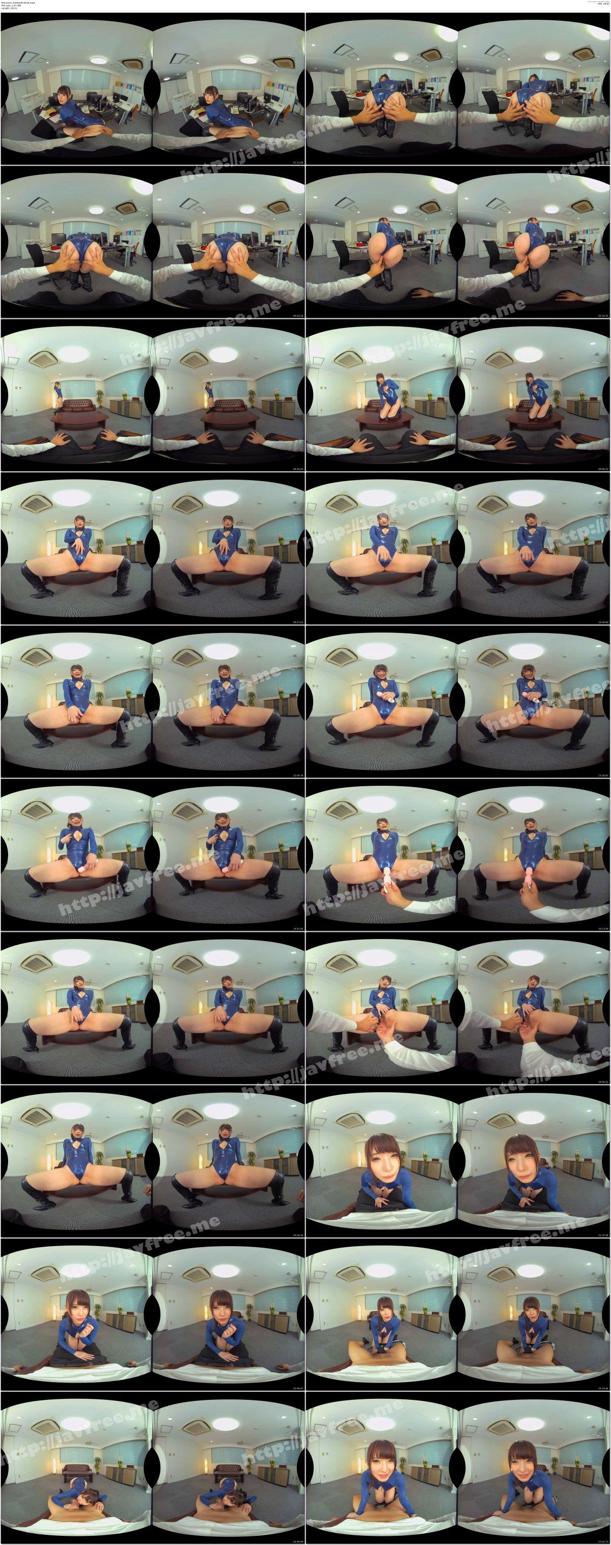 [EXHQVR-001] 【VR】魅惑のフロントジッパー水着VR 波木はるか メガネをかけたら突然!! 例の水着とブーツの性癖ドストライク美女が目の前に! - image EXHQVR-001b on https://javfree.me