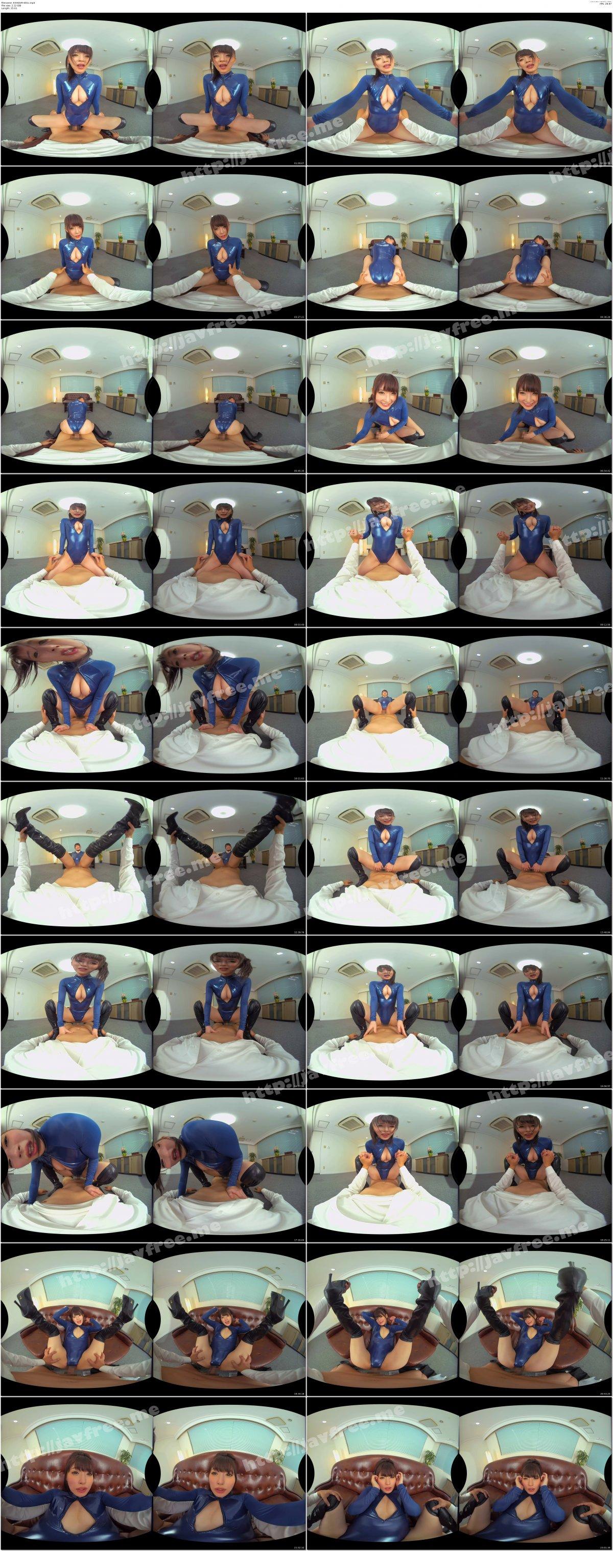 [EXHQVR-001] 【VR】魅惑のフロントジッパー水着VR 波木はるか メガネをかけたら突然!! 例の水着とブーツの性癖ドストライク美女が目の前に! - image EXHQVR-001c on https://javfree.me