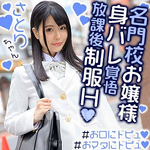 [HD][EXMU-066] さとりちゃん - image EXMU-066 on https://javfree.me