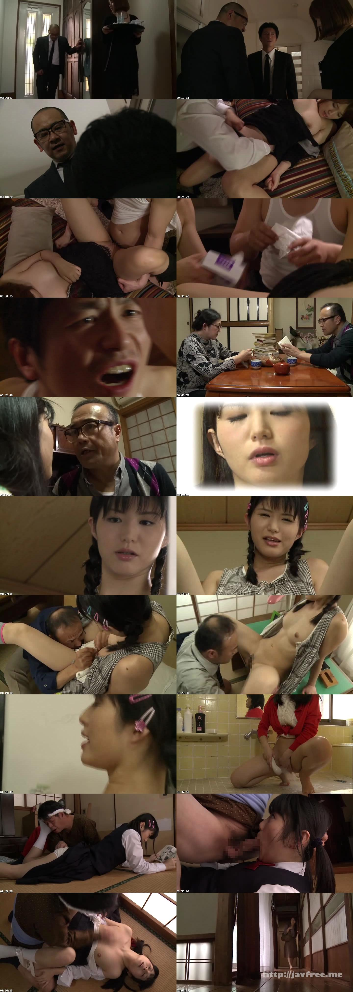 [FAJS-036] SEX戦争-家族編- - image FAJS-036 on https://javfree.me