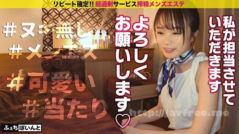 [HD][HALE-001] ママ友喰い ループ vol.1 日向子 - image FCP-006-1 on https://javfree.me