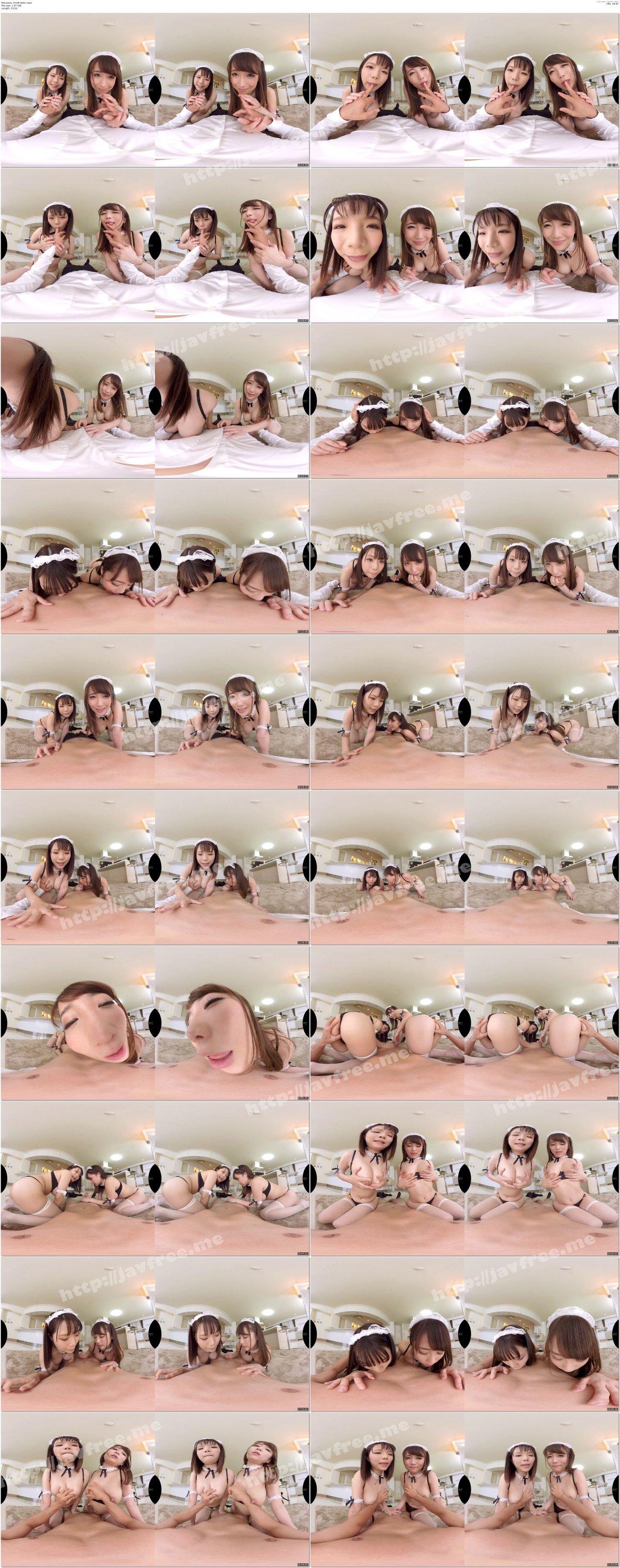 [FCVR-004] 【VR】Fitch肉感VR 夢のW爆乳子作りメイドと3P性活! ご主人様のおチ○ポミルクを取り合い爆乳を押し付け妊娠したがる発情ボイン!おねだり神乳メイドVR - image FCVR-004c on https://javfree.me