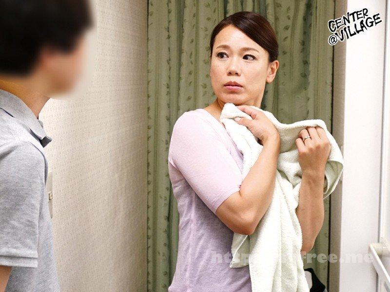 [HD][FERA-116] 「あなた…許して」私、夫がお風呂に入っている15分の間、いつも息子に抱かれています 里崎愛佳 - image FERA-116-1 on https://javfree.me