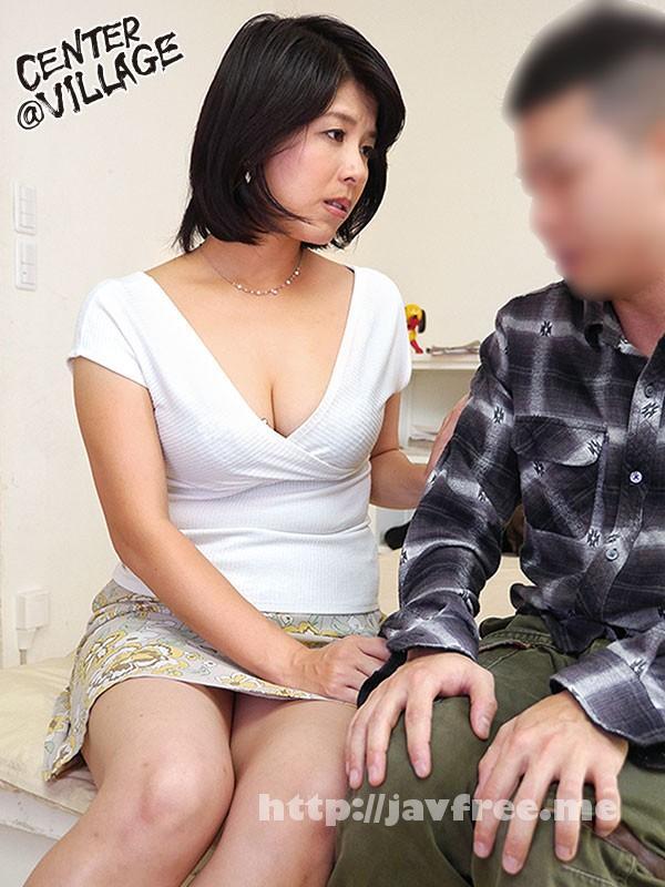 [FERA-40] 淋しんぼ母さん 過剰な愛情欲情セックス 笹山希 - image FERA-40-1 on https://javfree.me