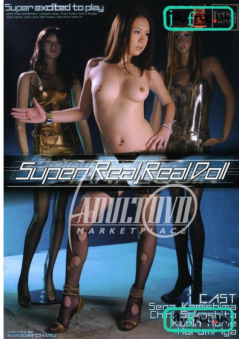 [FH 72] Oriental Dream スーパーリアル, リアルドール : セナ, ハルミ, カリン, チリ FH