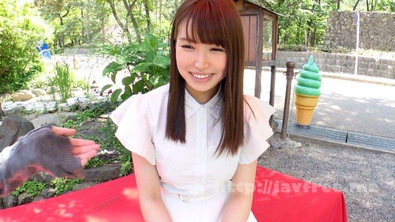 [HD][FONE-005] 京都祇園で出逢ったお嬢様女子大に通う美少女は避妊方法も知らないガチウブな処女で、思わず中出ししてしまいました。最高。 - image FONE-005-2 on https://javfree.me