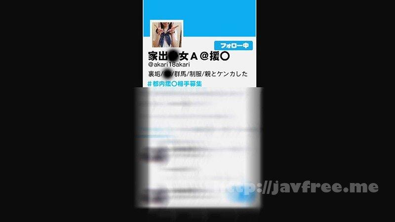 [HD][DVAJ-495] 黒パンストを穿いた美女たちBEST5時間 - image FONE-131-2 on https://javfree.me