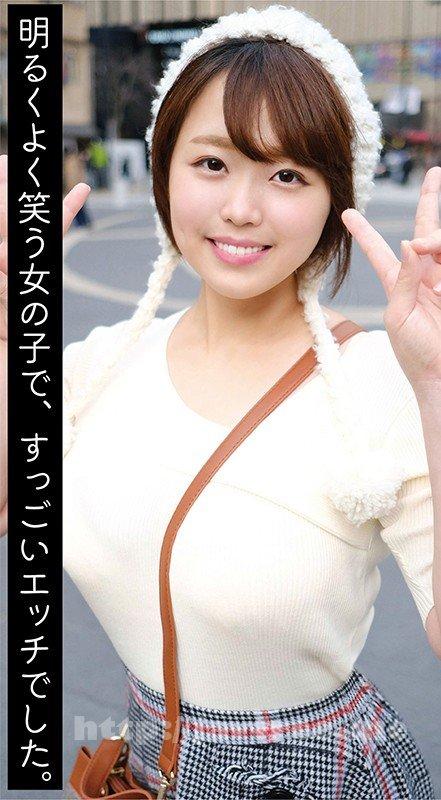 [HD][FONE-140] 巨乳のコは頼まれたら断れないタイプが多く、一番ナンパに引っかかる説「新潟から上京ホヤホヤの素人ボインちはるちゃん、御馳走様です」 - image FONE-140-12 on https://javfree.me