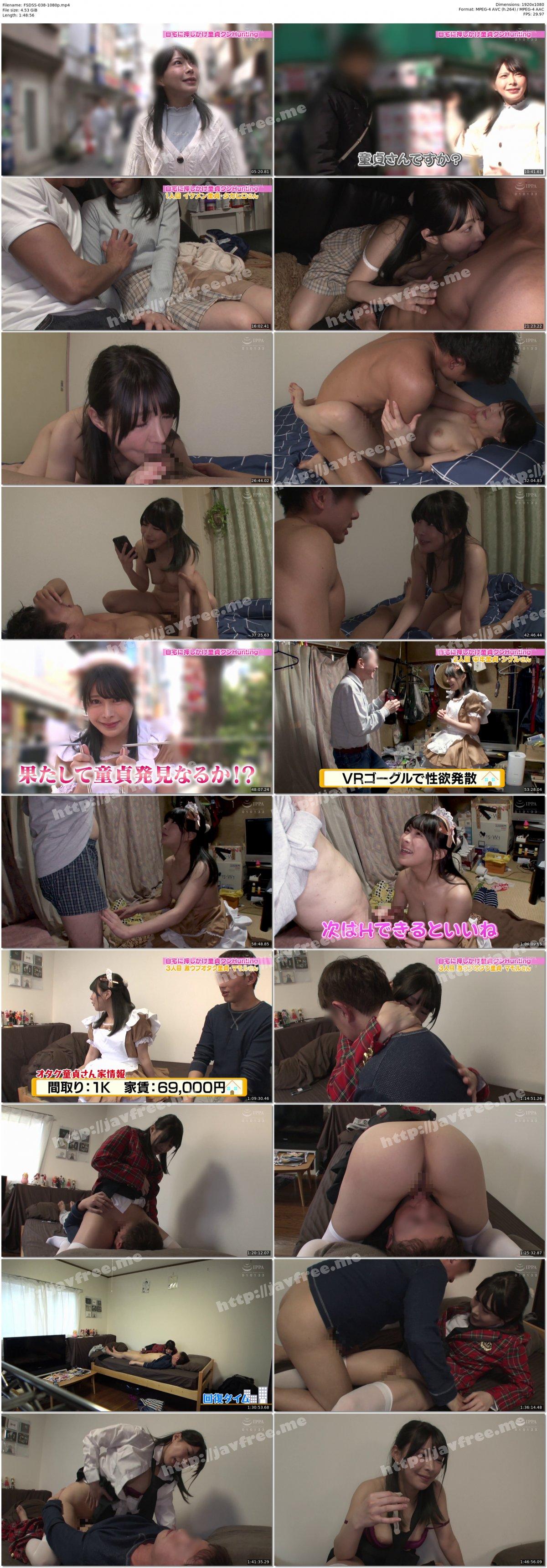 [HD][FSDSS-038] 自宅に押しかけ童貞クンHunting!高嶋めいみ