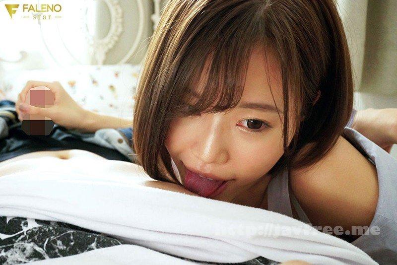 [HD][FSDSS-115] カノジョの妹は甘え上手なスキだらけ小悪魔 二階堂夢 - image FSDSS-115-5 on https://javfree.me