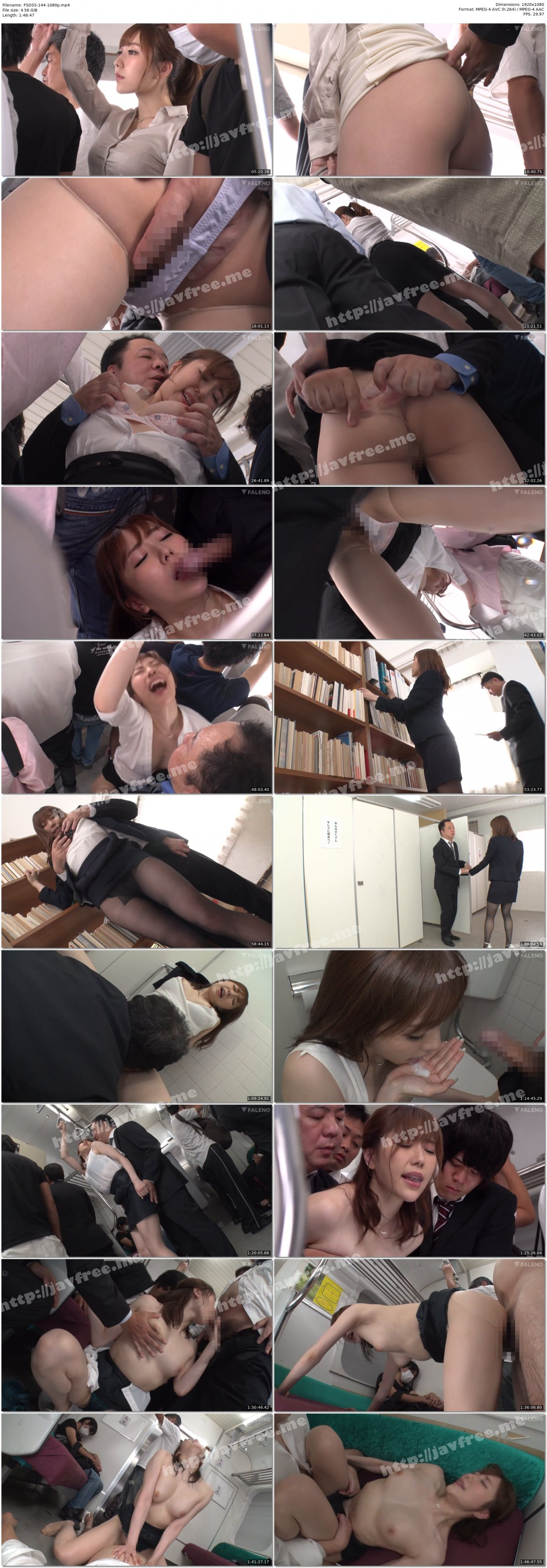 [HD][FSDSS-144] 痴姦の虜になったエリートOL 七海ティナ - image FSDSS-144-1080p on https://javfree.me