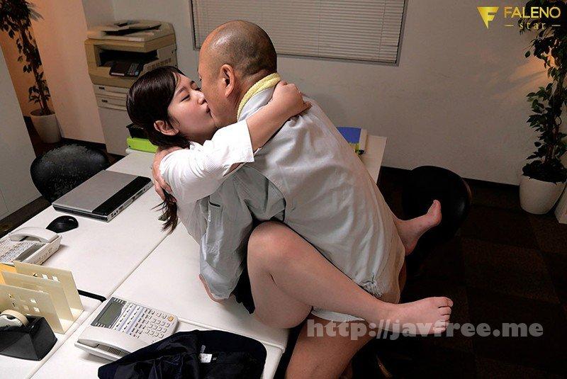 [HD][FSDSS-201] 陰湿な中年清掃員のネットリ舐め愛撫にハマり毎日オフィスでステルス性交 桃尻かなめ - image FSDSS-201-6 on https://javfree.me