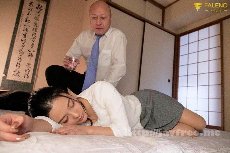 [HD][FSDSS-202] 緊縛NTR 上司の緊縛セックスに堕ちた結婚3年目の美人部下 吉高寧々 - image FSDSS-202-1 on https://javfree.me