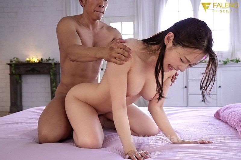 [HD][FSDSS-275] 腰が砕けても逃がさない!ひたすら膣奥を貫く強●立ちバックハンドル 吉高寧々 - image FSDSS-275-2 on https://javfree.me