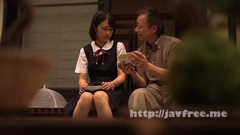 [FSET-511] 老人と少女 竹内真琴 - image FSET-511-3 on https://javfree.me